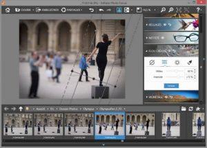 InPixio Photo Focus Pro 4.11.7542.30933